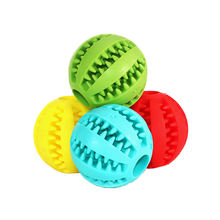 Самые продаваемые игрушки для собак из силикагеля 5 см молярный