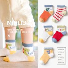5 пар/лот летние детские носки с забавными персонажами из мультфильмов
