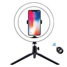 Fotografia de iluminação 26cm led selfie anel luz com tripé pode ser escurecido câmera anel telefone lâmpada ringlig para youtube tiktok