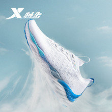 Xtep Gentle Men White Sports Shoes Running Shoes 2019 Autumn Mesh Breathable Genuine Men's Running Shoes 981319110772