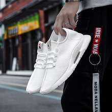 Wholesale Hot Sale Light Weight Sport Sneakers Women Air Mesh Breathable White