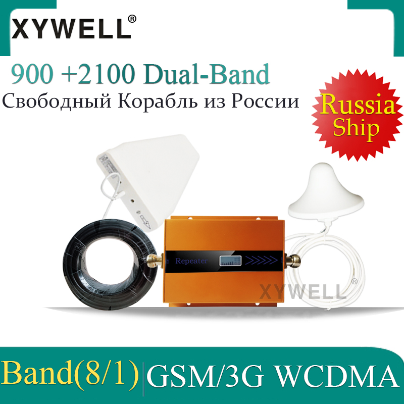 Ship From Russia 900/2100mhz Dual Band Signal Booster WCDMA GSM 3g Cellular Amplifier GSM Repeater 2g 3g Mobile Signal Booster
