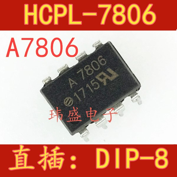 HP HP7806 DIP-8