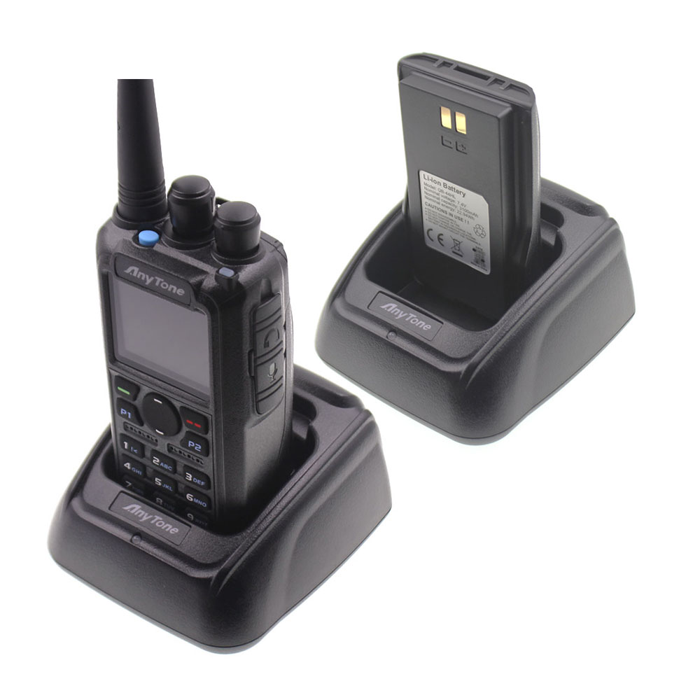 Anytone AT-D878UV Plus DMR Radio VHF 136-174MHz UHF 400-470MHz GPS APRS Bluetooth Walkie Talkie Ham Radio Station With a Cable 4