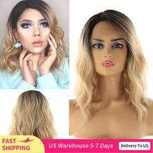 Perruque Bob Lace Front Wig synthétique X-TRESS naturelle, couleur Ombre Blonde, longueur aux épaules, Deep Invisible Side Part, perruque Lace Wig courte
