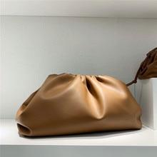 Luxury Brand Designer Women Clutch Bag Genuine Leather Clasp Pouch Purse Female Crossbody Shoulder Bags Cloud Like Purse Black