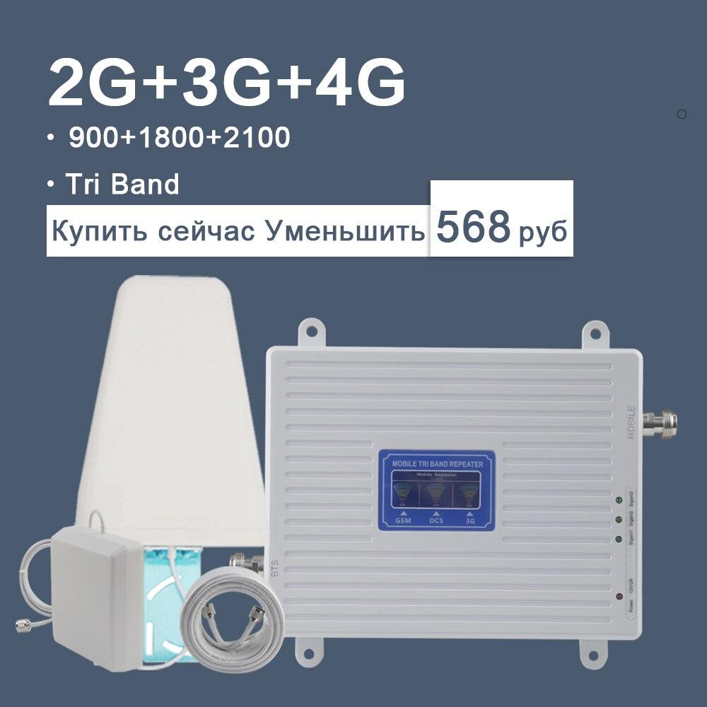Chaud 2G 3G 4G Tri bande amplificateur de Signal cellulaire GSM 900 4G DCS/LTE 1800 3G WCDMA2100 MHz amplificateur de Signal de téléphone portable 70dB répéteur