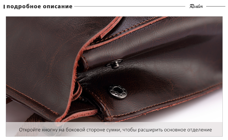 RHNWB0931-俄_11