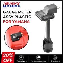 Medidor assy plástico para yamaha hidea parsun motor de popa 12l 24l tanque combustível externo 23cm um conjunto calibre combustível completo