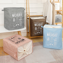 Foldable Dirty Laundry Basket Organizer For Dirty Clothes Toys Holder Bucket Storage Bag Home Sundries Storage Barrel Large Size