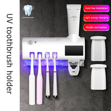 UV Toothbrush Holder Toothpaste Dispenser Solar Energy Bathroom Toothbrush Storage Box Multi-function Storage Holder USB Charge