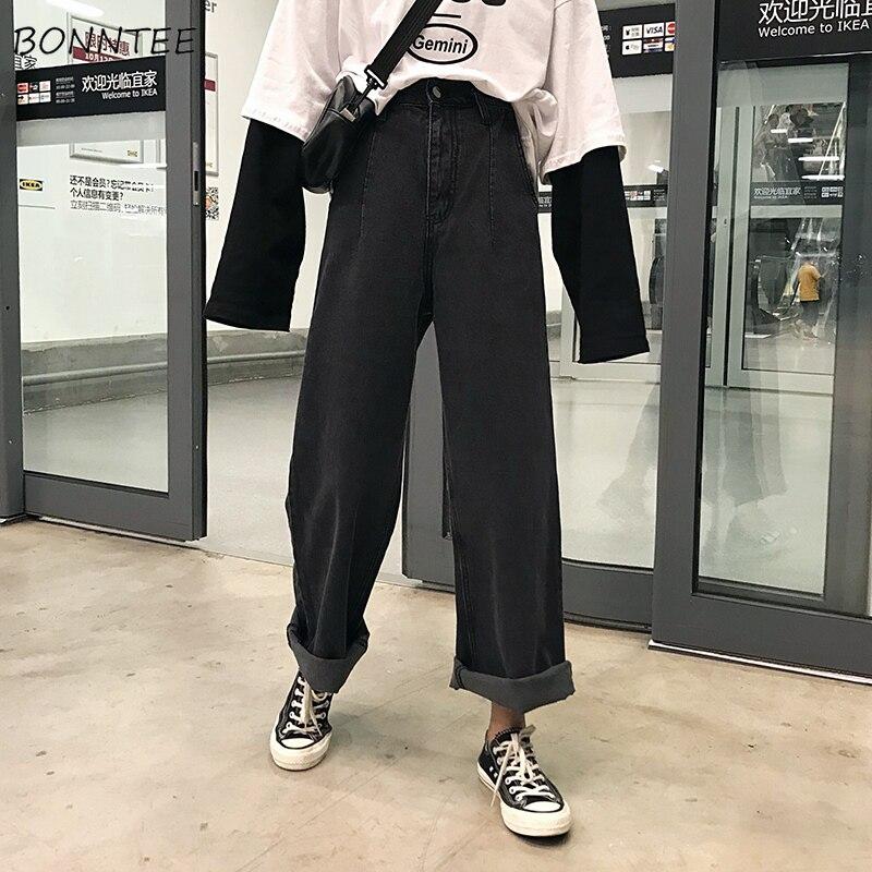 Jeans   Women BF Wide Leg Trousers Denim Black Womens Loose Casual Daily High Elastic Waist Harajuku Korean Chic All-match Ulzzang