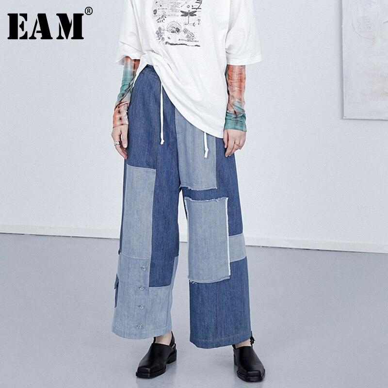 [EAM] taille haute élastique Denim épissé cordon pantalon nouveau lâche Fit pantalon femmes mode marée printemps automne 2019 1A025