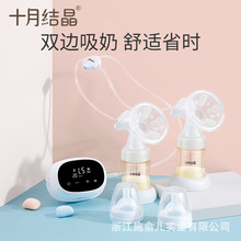 Electric Sucking Device Double Side Milk Collector Silent Milking Device Milk Receiving Device  Breast Milk Automatic Sucking