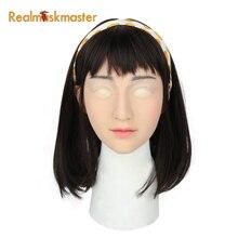 Силиконовая искусственная маска для трансвеститов Roanyer, Реалистичная сексуальная маска для транссексуалов из латекса для мужчин, маски для Хэллоуина