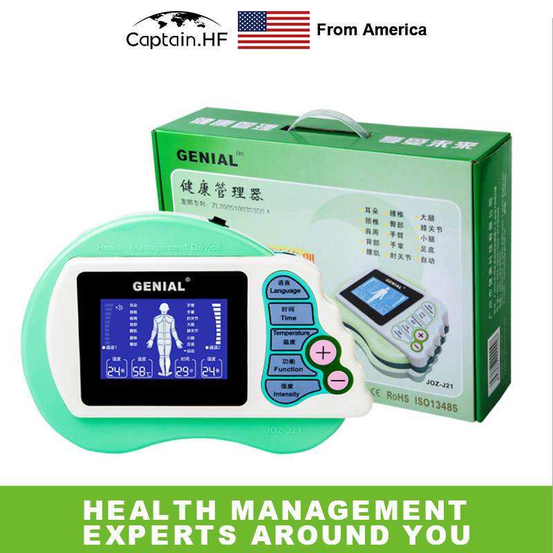 US Captain Multifunction Therapy Acupuncture Machine Electronic Pulse Body Massager Full Body Relaxation Therapy Massage