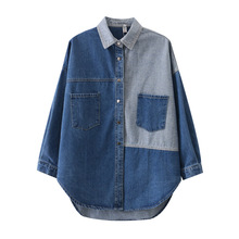 Fall  new womens shirt patchwork color matching denim retro irregular design lapel coat British style casual