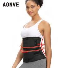 Тренировочный пояс для талии латексный похудения и живота с