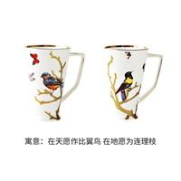Bone China Mugs Coffee Tea Milk Water Cup Home Drinkware A Pari Of Cups Gift Box Set Marriage With Hand Teaware