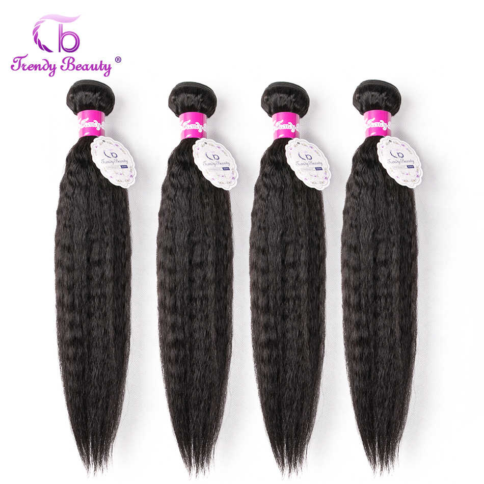 Trendy Beauty Brazilian Kinky Straight Hair Weave Bundles Human Hair Extensions Double Weft 4 pcs Non Remy Hair Natural Color