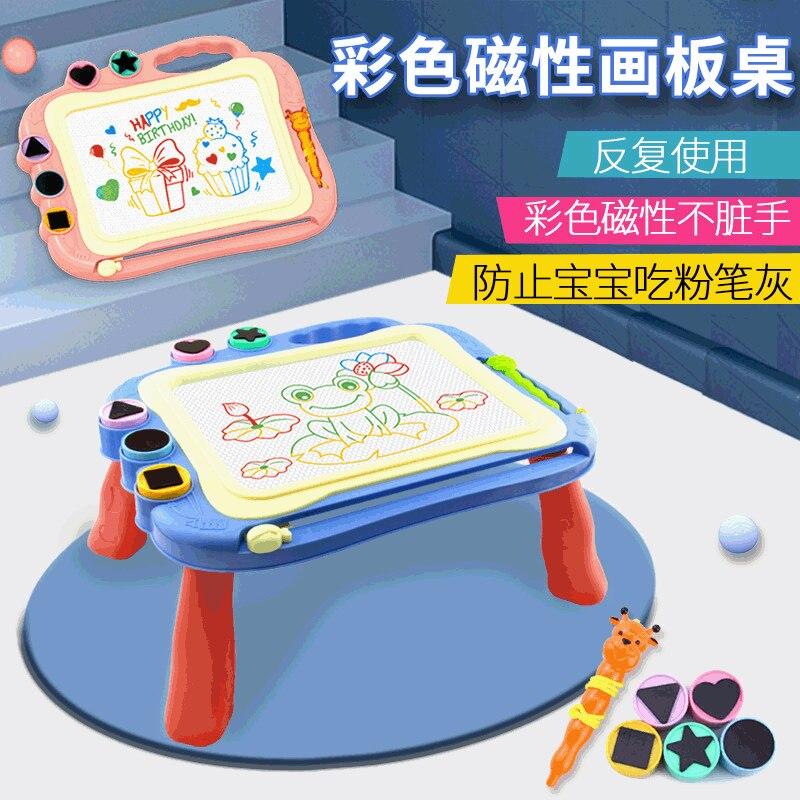 Three-in-One Color Graffiti Writing Board Braced Children Hua Ban Zhuo Magnetic Multi-functional Handwriting Board Drawing Board