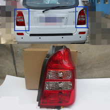 Rear tail light for hyundai Terracan rear brake light turn signal combination light LH RH