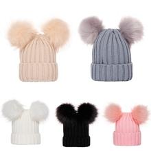 WZCX Boy Girl Beanie Solid Color Fashion nowość utrzymuj ciepły pasek dorywczo zaciskanie podwójna czapka z pomponem czapka zimowa tanie tanio COTTON Dzieci Unisex Na co dzień D040 Stałe Skullies czapki