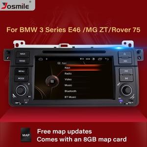 Josmile Car Multimedia Player 1 Din Car Radio For BMW E46 M3 Rover 75 Coupe Navigation GPS DVD 318/320/325/330 Touring Hatchback(China)