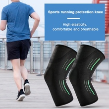 Breathable Silicone Knee Pads Running Cycling Knee Support Elastic Running Basketball And Volleyball Ultra-Thin Knee Protector цена