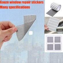 1-10 sztuk Fix Netto Venster domowe naklejki przeciw komarom Fly Insect Reparatie Screen naszywki ścienne mesh Venster Scherm