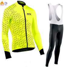 Northwave Hot 2019 Thermal Winter Polar Cycling Clothes NW Men's Suit Jersey Outdoor Activities Bicycle MTB Clothing BibPantsSet(China)