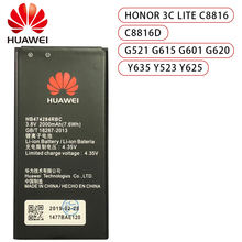 Hua wei replacement phone battery hb474284rbc for huawei honor