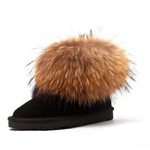 Fox fur snow boots female short tube fur one leather cowhide hair short boots leather plus velvet fur shoes women's boots cowhide wool and fur in one boots snow boots