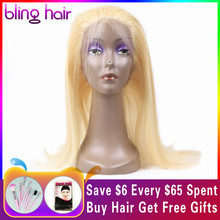 Bling Hair 360 Lace Frontal Closure Brazilian Remy Human Hair Blonde 613 Frontal Straight Hair Closure With Baby Hair Free Part