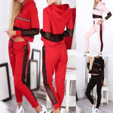 CHUQING Spring and Autumn Hooded Mesh Stitching Casual Sports Set Womens Tops Pants Two-Piece
