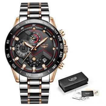 Relogio Masculino LIGE Hot Fashion Mens Watches Top Brand Luxury Wrist Watch Quartz Clock Blue Watch Men Waterproof Chronograph 7