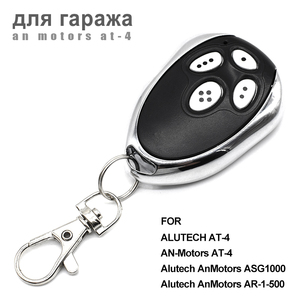 Image 2 - Gate control Alutech AN Motors AT 4 garage door opener AT 4 4channel 433,92 MHz remote garage rolling code keychain for barrier