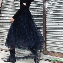 Женская клетчатая юбка в стиле пэчворк элегантная трапециевидная