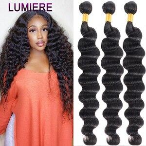 Lumiere волосы пряди свободные глубокая волна человеческих волос Волосы Remy 1/3/4 шт. пряди 36 38 40 дюйм (ов)