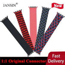 1:1 Braided Solo Loop Strap For Apple Watch Band 42mm 38mm Bracelet Belt Strap for Apple Watch 6 5 4 SE 44mm 40mm Fabric Bands
