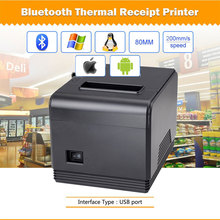 купить Wholesal High quality 80mm Automatic cutting thermal printer receipt machine printing speed 200mm/s USB + Bluetooth interface по цене 3647.35 рублей