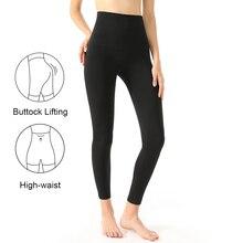 CI 0008 yüksek bel vücut şekillendirme pantolon karın dikişsiz vücut pantolon Shapewear