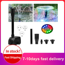 15W Ultra quiet USB Water Pump with Power Cord Waterproof Fountain with 12 LED Light for Garden Water Pump Aquarium Fountain