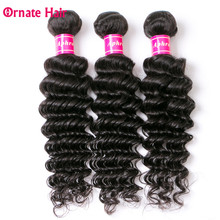 Brazilian Deep Wave Bundles With Closure Human Hair 3 Brazillian