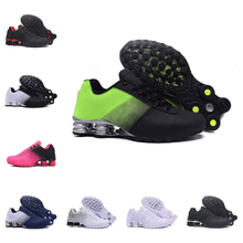 2020 men's trend wear-resistant and antiskid cushion outdoor breathable basketball casual
