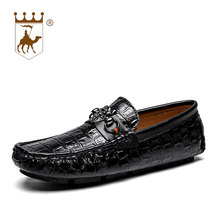 BACKCAMEL Peas Casual Shoes Mens Leather Flat Slip on Comfortable Wild Lazy People Driving Large Size