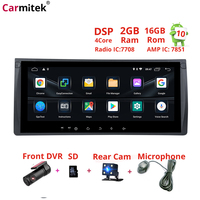 1din Android 10.0 DSP 2GB Ram 16GB Car DVD PLAYER For BMW X5 E53 E39 GPS stereo audio navigation multimedia screen head unit mic