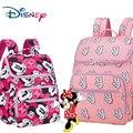 2019 сумка для пеленок disney Baby Care  сумка для пеленок для мам  сумка для подгузников для мам  сумка для подгузников  сумка для детских колясок  Бол...