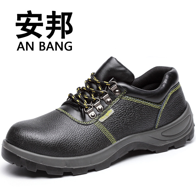 Supply Safety Shoes Protective Shoes Spring And Autumn Quality Assurance Half Safety Shoes Stab Smashing Wear-Resistant Manufact