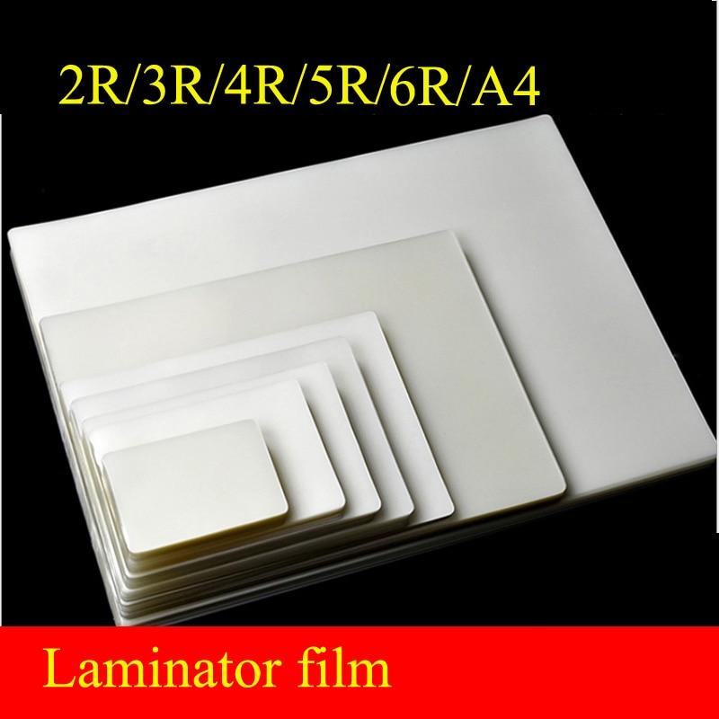 70mic Thermal Laminating Film…